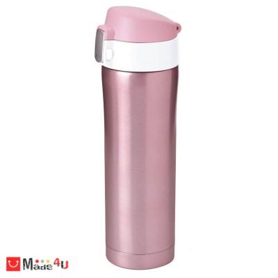 """Термос с двустенна вакуумна изолация """"DIVA"""" 450 мл - цвят розов. Марка ASOBU"""