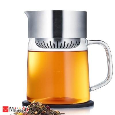 Кана за приготвяне на  чай TEA - JAY, марка BLOMUS
