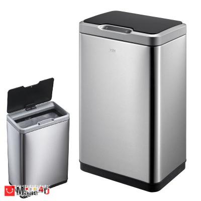 Кош за боклук 30л със сензор
